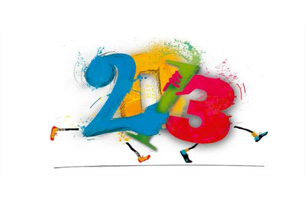 Carte de vœux Ministere Jeunesse et sport 2013, motion design